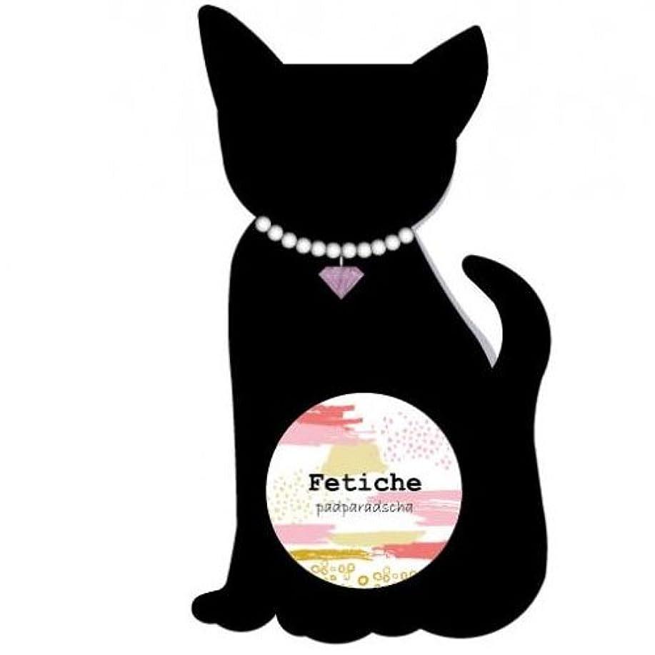 無駄な横に適応するFetiche(フェティチェ) フレグランスヘア&保湿クリーム 10g パパラチア(フレッシュフローラル)