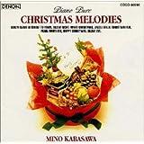ピアノ・ピュア ~ クリスマス・メロディーズ