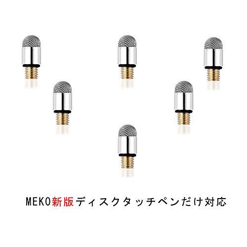 MEKO(第2世代)スタイラスペン(ブラック+ホワイト) …