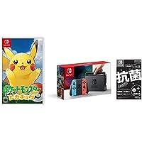 Nintendo Switch 本体 (ニンテンドースイッチ) 【Joy-Con (L) ネオンブルー/(R) ネオンレッド】&【Amazon.co.jp限定】液晶保護フィルムEX付き(任天堂ライセンス商品) + ポケットモンスター Let's Go! ピカチュウ- Switch