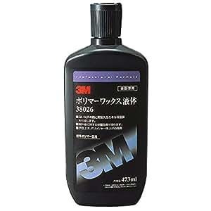 3M(スリーエム) つや出し用ワックス ポリマーワックス 液体 473ml 38026 [HTRC3]