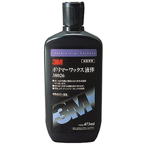 ポリマーワックス液体 38026