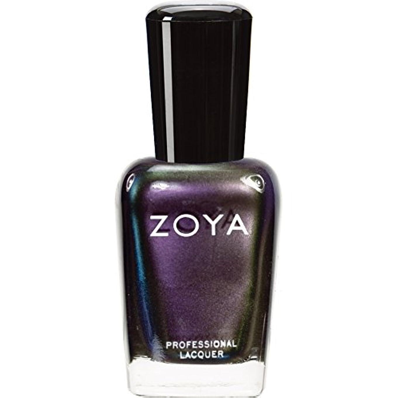 解き明かす受粉する有効なZOYA ゾーヤ ネイルカラー ZP283 KI キ 15ml 銀、青、緑に光る神秘的なパープル パール/メタリック 爪にやさしいネイルラッカーポリッシュ