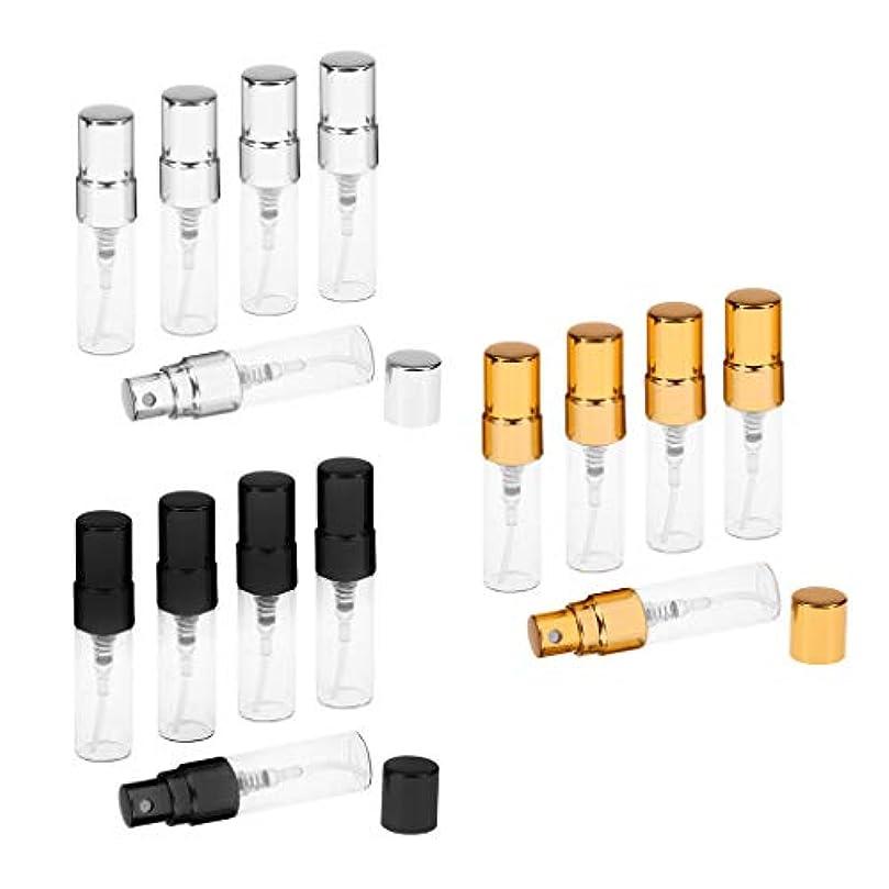 争いタンパク質サラダToygogo 15ピース/個3ml空の香水アフターシェーブスプレーボトル詰め替え式化粧品トラベルファインミストスプレーコンテナ