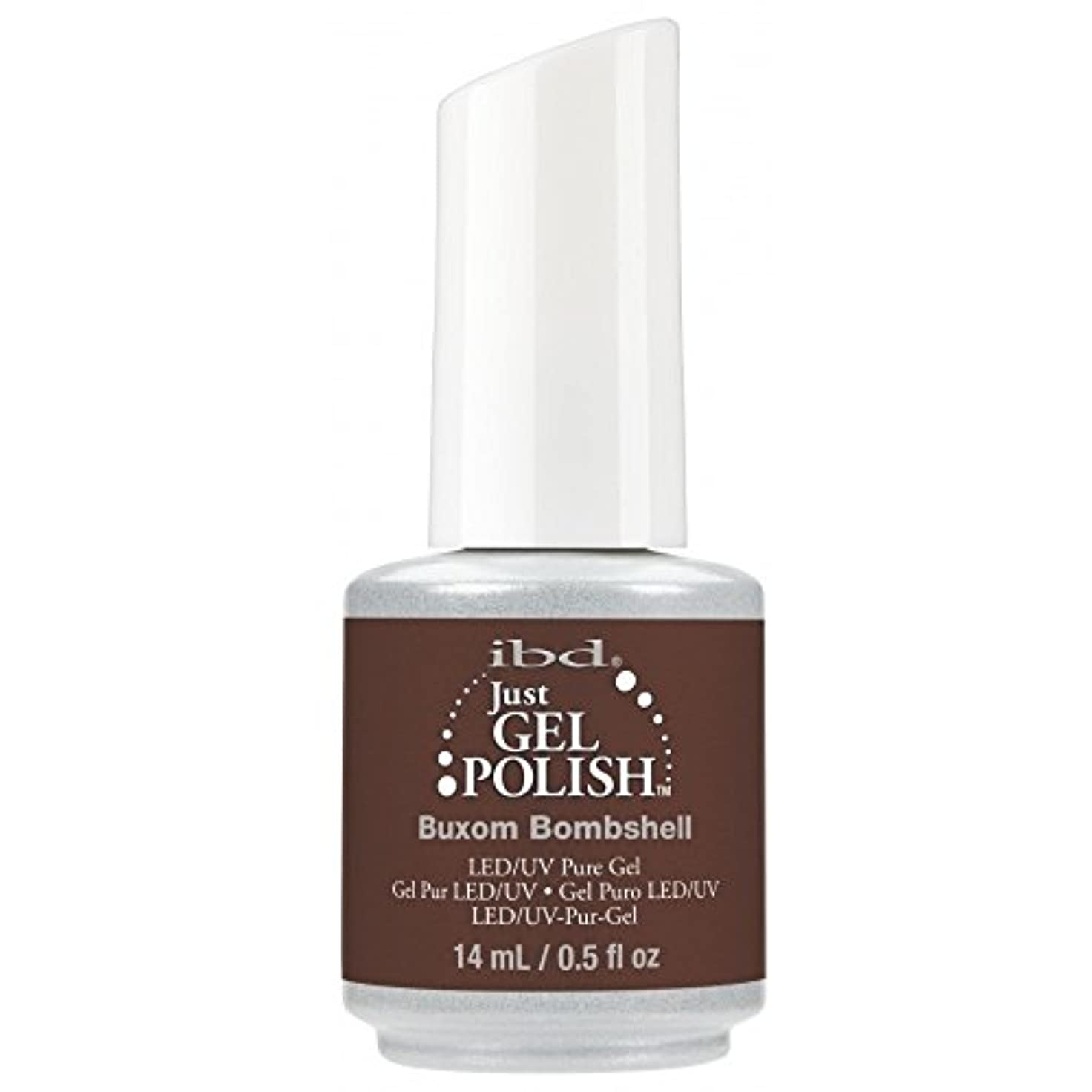 樹皮シャーロックホームズ暗黙ibd Just Gel Nail Polish - 2017 Nude Collection - Buxom Bombshell - 14ml / 0.5oz