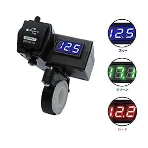 Yitengオートバイ GPS携帯電話  USB電源ソケット充電器+ BULE電圧計 3.1A  USB2ポート