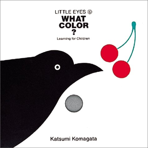 What color?(このいろなあに)―Learning for children (Little eyes (6))の詳細を見る