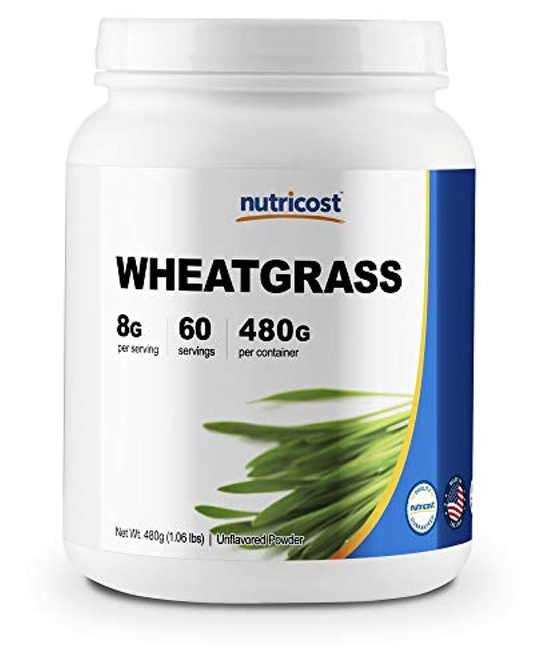 繊毛階層変化Nutricost ウィートグラスパウダー (小麦若葉)、60食分、非GMO、グルテンフリー