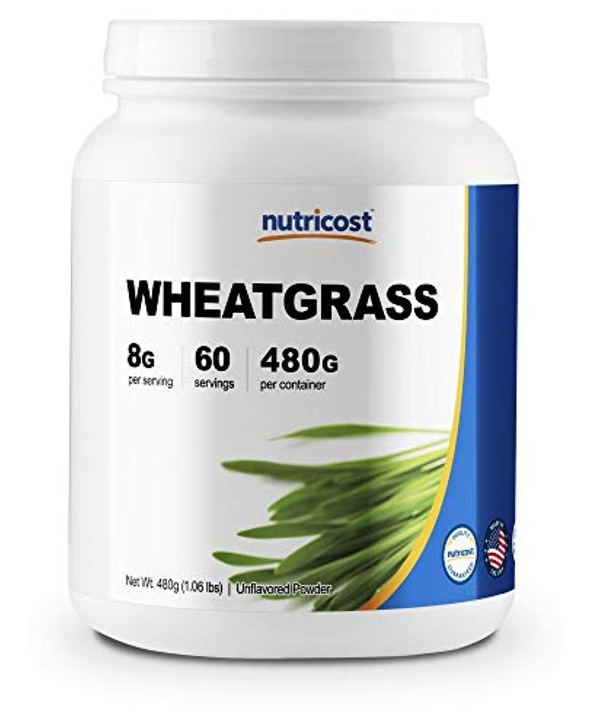 Nutricost ウィートグラスパウダー (小麦若葉)、60食分、非GMO、グルテンフリー
