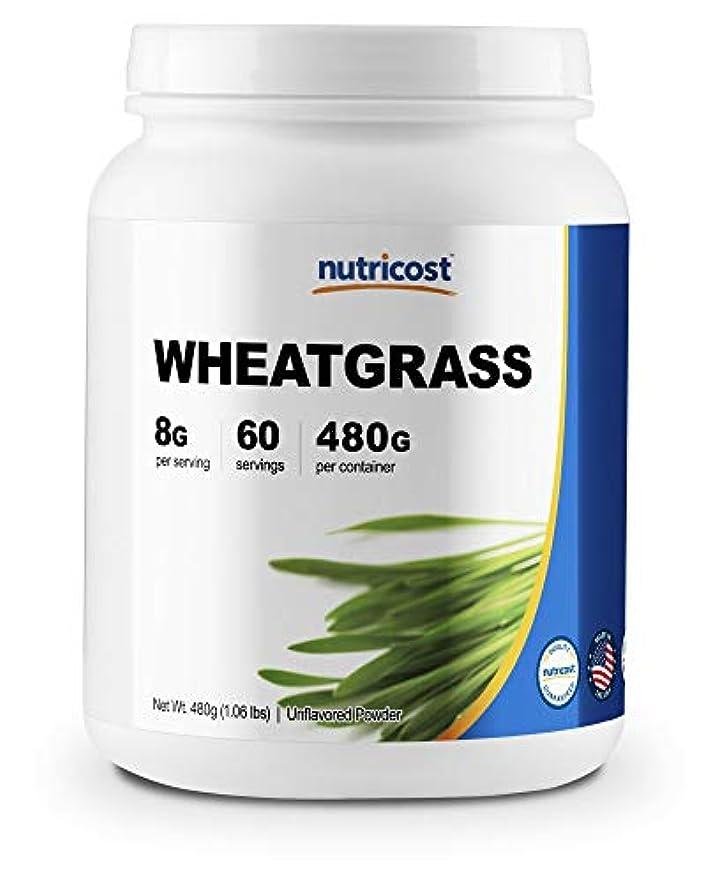 使い込む動かない世辞Nutricost ウィートグラスパウダー (小麦若葉)、60食分、非GMO、グルテンフリー