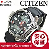 CITIZEN (シチズン) JP1010-00E Promaster/プロマスター アクアランド アナデジ ブラックダイアル ラバーベルト メンズウォッチ 腕時計[並行輸入品]