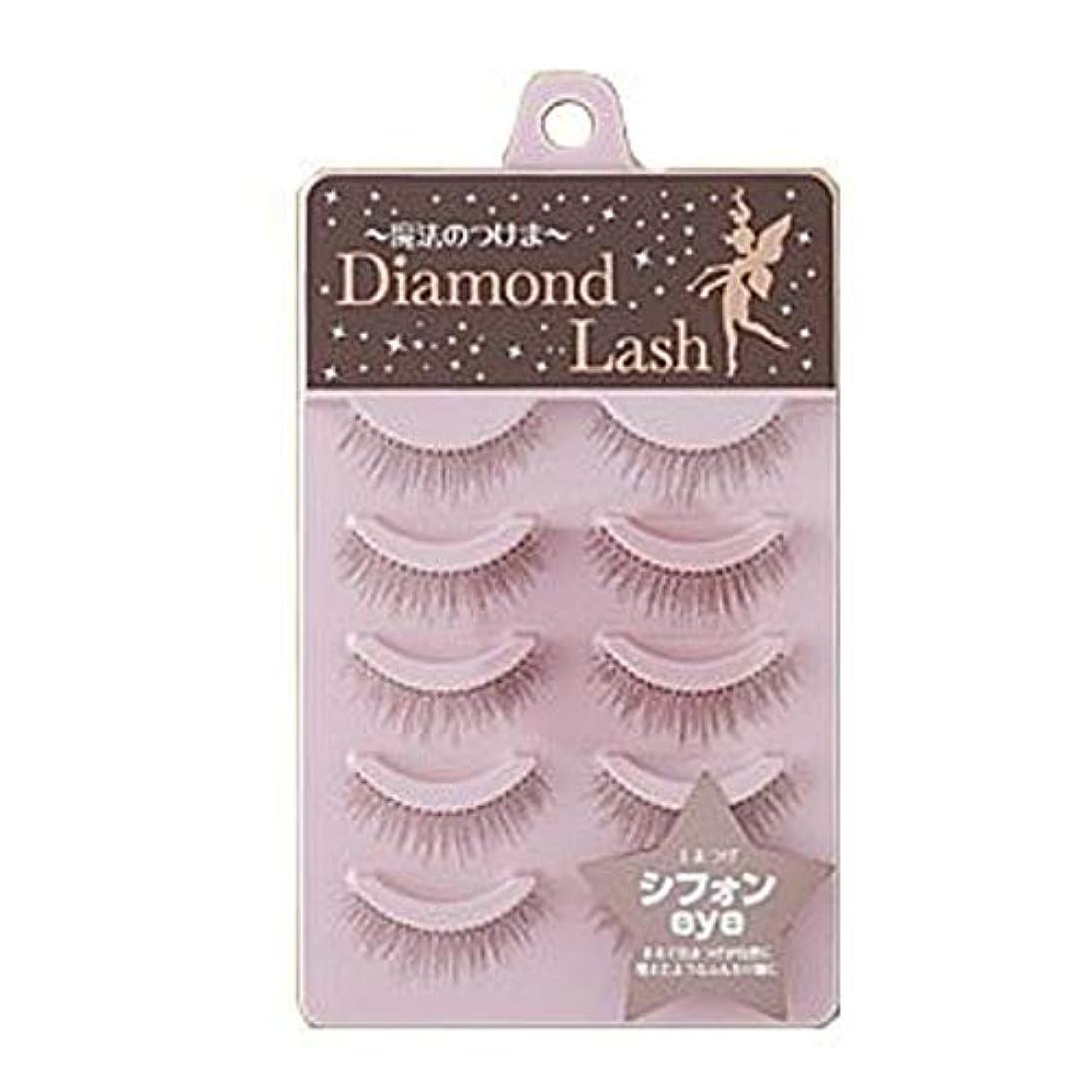 引き金毎回イブニングダイヤモンドラッシュ Diamond Lash つけまつげ リッチブラウンシリーズ シフォンeye