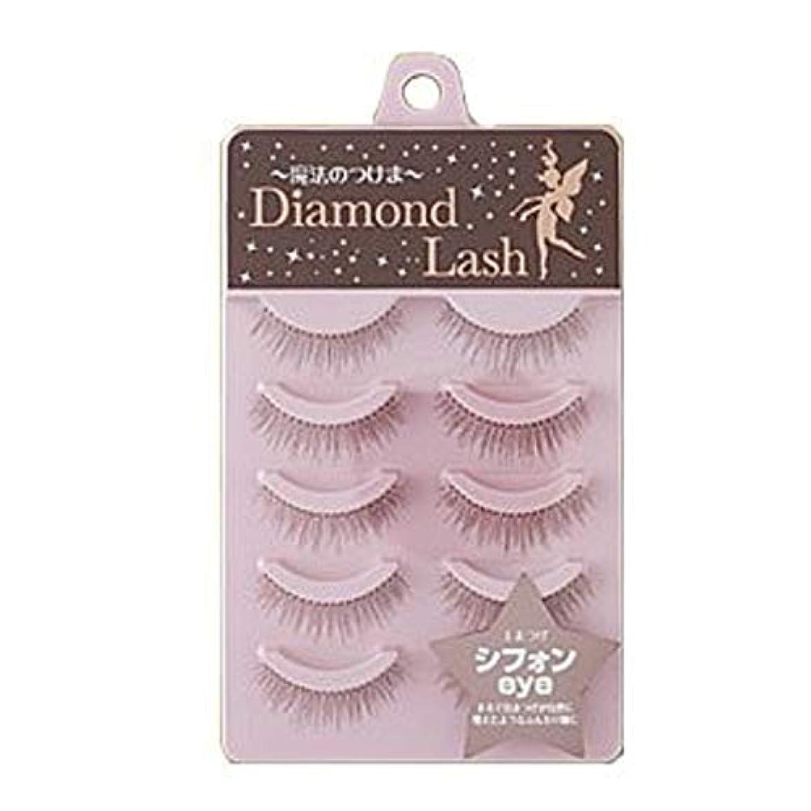 クラウン主権者些細なダイヤモンドラッシュ Diamond Lash つけまつげ リッチブラウンシリーズ シフォンeye