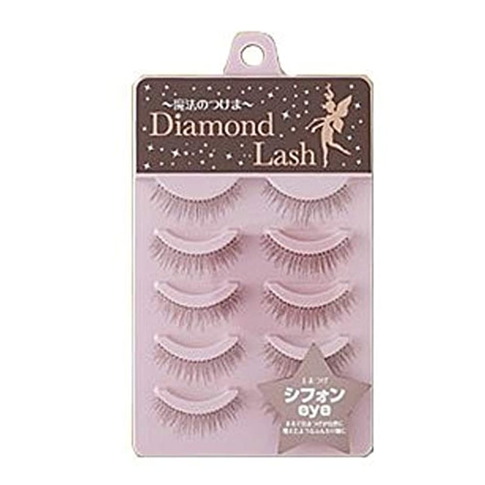 クスコ固執名門ダイヤモンドラッシュ Diamond Lash つけまつげ リッチブラウンシリーズ シフォンeye