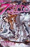 7SEEDS (6) (フラワーコミックスアルファ)