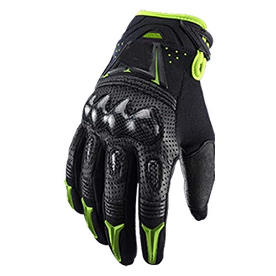 仲介者香水福祉Annis6 通気性の手袋指一杯のオートバイのタッチスクリーンの手袋の保護反落下屋外 (色 : オレンジ, サイズ : XL)