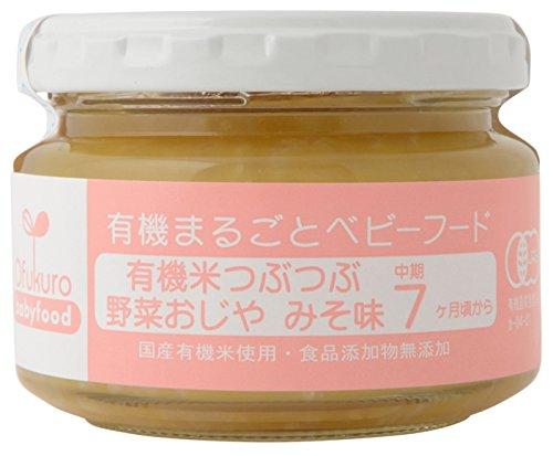 Ofukuro 有機まるごとベビーフード 有機米つぶつぶ野菜おじやみそ味 【中期7ヵ月頃から】 100g×6