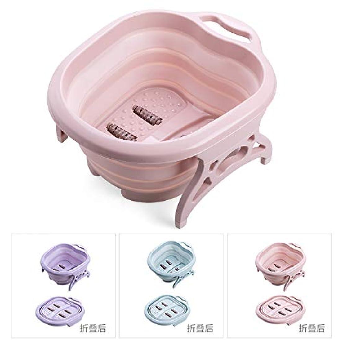 ワークショップ減るオーケストラ[Shinepine] 足湯 折りたたみ バブルフットバス マッサージ 折り畳み可 足浴器 足の冷え対策 持ち運び楽々 ピンク(Pink)