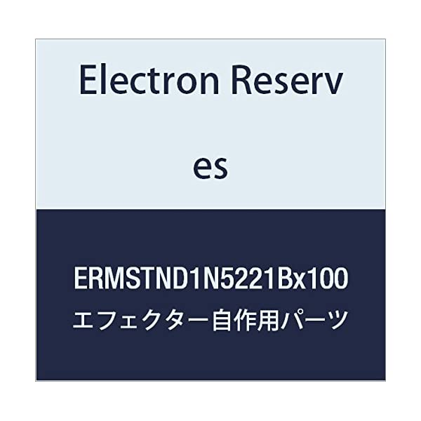 【Electron Reserves】ツェナーダ...の商品画像