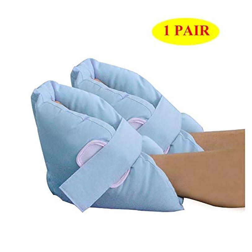 協力する崇拝します嫌悪ヒールクッションプロテクター1ペア - 足と足首の枕 - 保護パッドガード - 足の保護、肘、かかと - ベッド&褥瘡