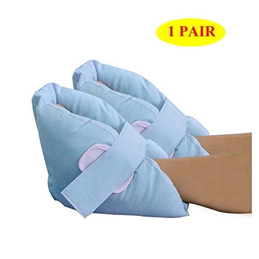 機動予防接種する硬さヒールクッションプロテクター1ペア - ベッド&褥瘡 足と足首の枕 - パッドガード - 足の保護、かかと -