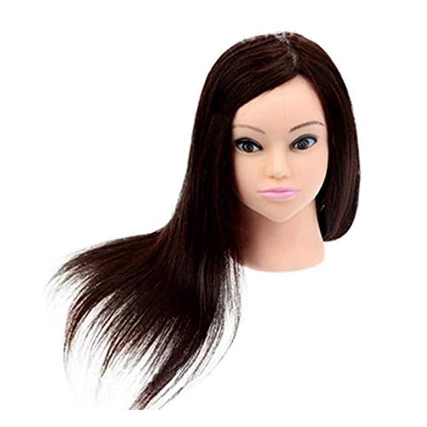 シール目指す合併シルクプロテインかつらヘッドモールドメイク編組ヘアモデルヘアーサロントレーニングヘアカット散髪金型ダミー人間ヘッドかつら