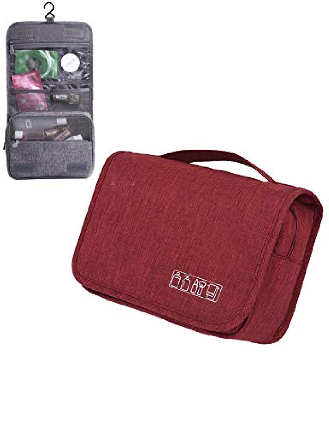 ラインリズム器官ウォッシュバッグ 化粧品バッグ 旅行用収納バッグ フック付き携帯用折りたたみ収納袋 大容量 旅行?出張?家庭用