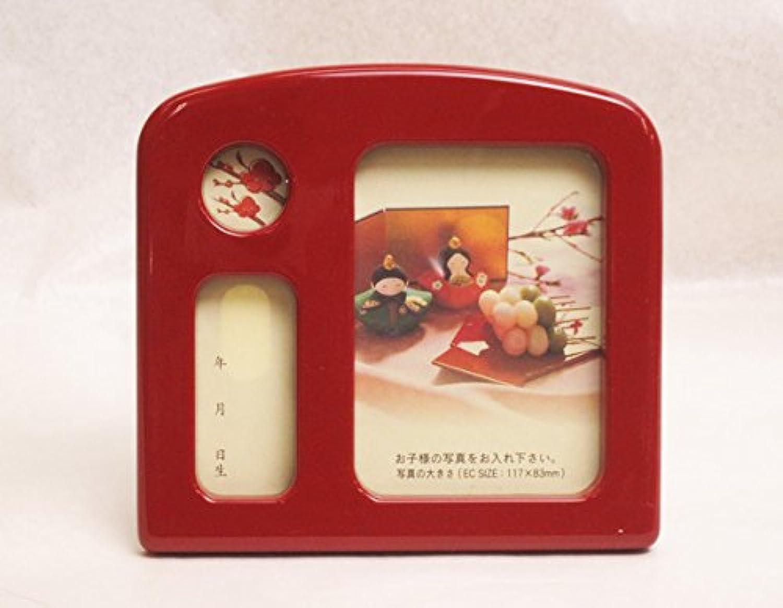 写真立てオルゴール(小)朱赤 雛人形 ひな人形 ひなまつり