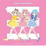 TVアニメ/データカードダス『アイカツオンパレード! 』挿入歌アルバム「Sing a Song Shuffle! 」