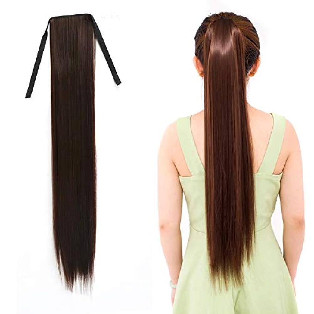 でも破壊する無駄なWTYD 美容ヘアツール 女性のためのナチュラルロングストレートヘアポニーテール包帯かつらポニーテール、長さ:75センチ (色 : Black Brown)
