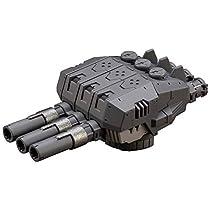 M.S.G モデリングサポートグッズ ウェポンユニット43 エクスキャノン 全高約62mm NONスケール プラモデル