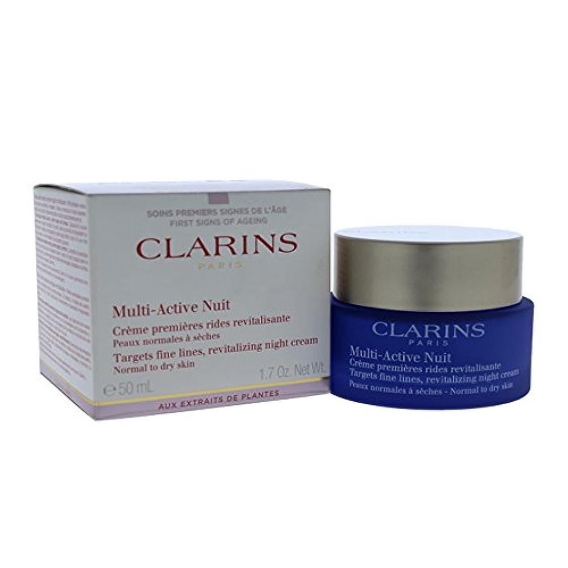 グラディススプリットネックレスクラランス(CLARINS) マルチ アクティヴ ナイト クリーム ドライ/ノーマル 50ml [並行輸入品]