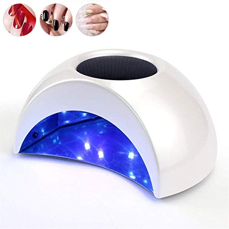 扇動ここになかなか爪のための36WランプUV LEDプロフェッショナルネイルドライヤー付き空気清浄光療法マニキュアランプ用ゲルポリッシュ機器