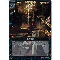 ゼクス)6弾◇Rキラ仕様)漢の意地(B06-038)