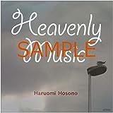 【Amazon.co.jp限定】【ご購入者様専用】Heavenly Music [12 inch アナログ 1枚組] Amazon.co.jp限定特典メガジャケ(~11月15日(日)23:59まで)