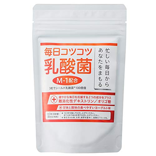 毎日コツコツ乳酸菌 ヨーグルト味 22.5g 250mg 90粒