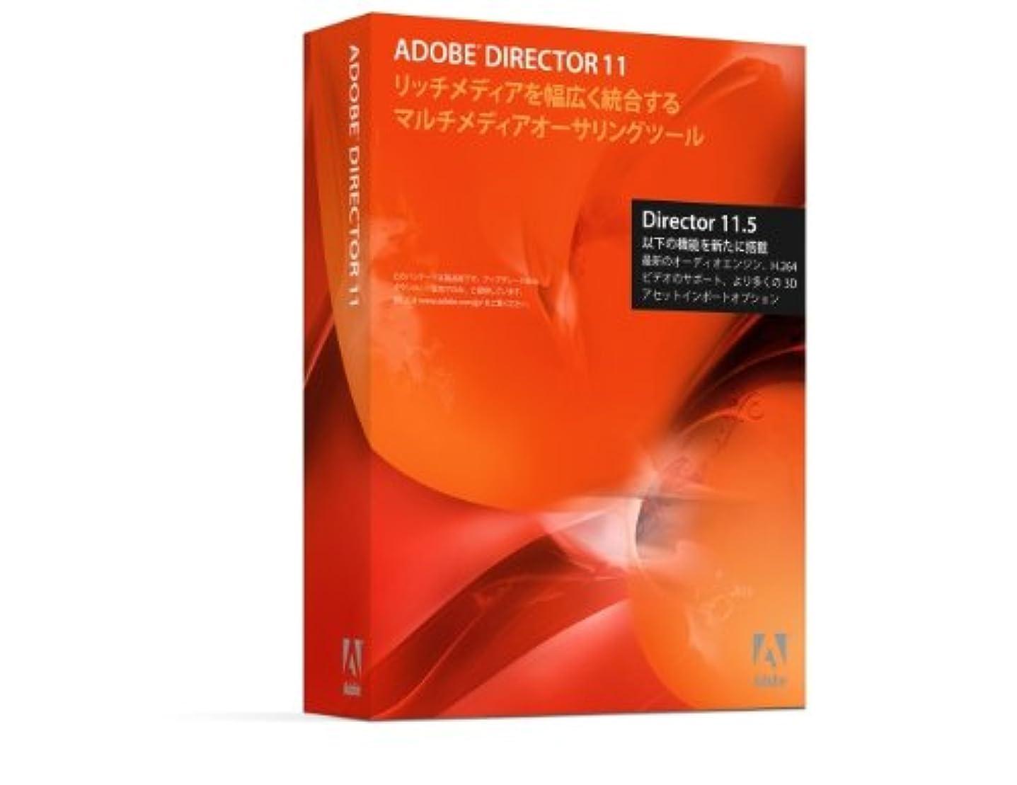 警告するテレビを見る六月Adobe Director 11.5 日本語版 Macintosh版 (旧価格品)