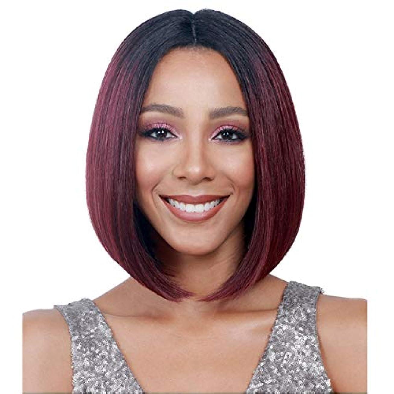 農夫打ち上げる病YOUQIU 女性黒のルーツ自然な女性の毎日のヘアウィッグのかつらのためにワインレッドボブウィッグ (色 : ワインレッド)