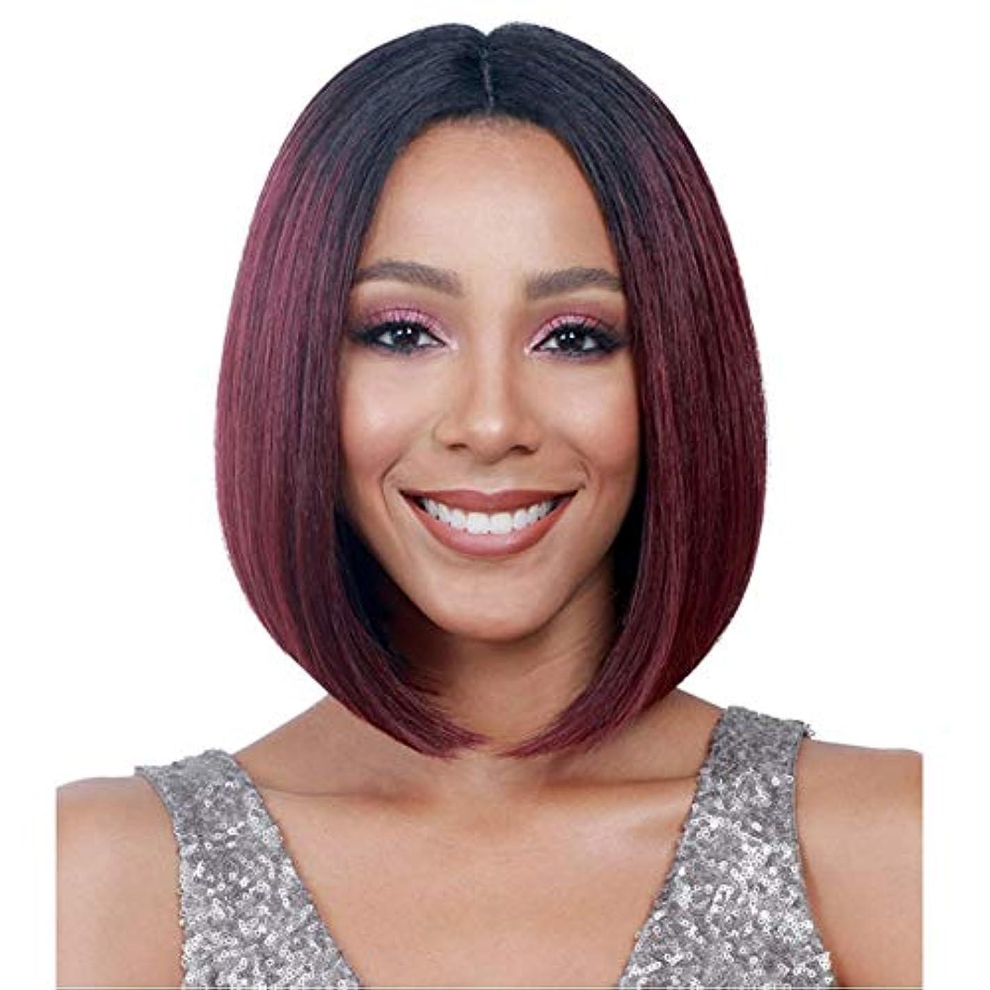 シャンパン離れて人形YOUQIU 女性黒のルーツ自然な女性の毎日のヘアウィッグのかつらのためにワインレッドボブウィッグ (色 : ワインレッド)