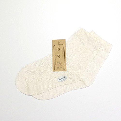 (正活絹) 絹先丸靴下 冷えとり靴下 シルク 100% 日本製 M