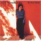 Erhythm