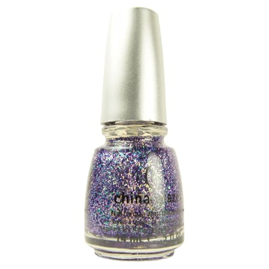 固執短くするスカート(3 Pack) CHINA GLAZE Glitter Nail Lacquer with Nail Hardner - Marry A Millionaire (DC) (並行輸入品)