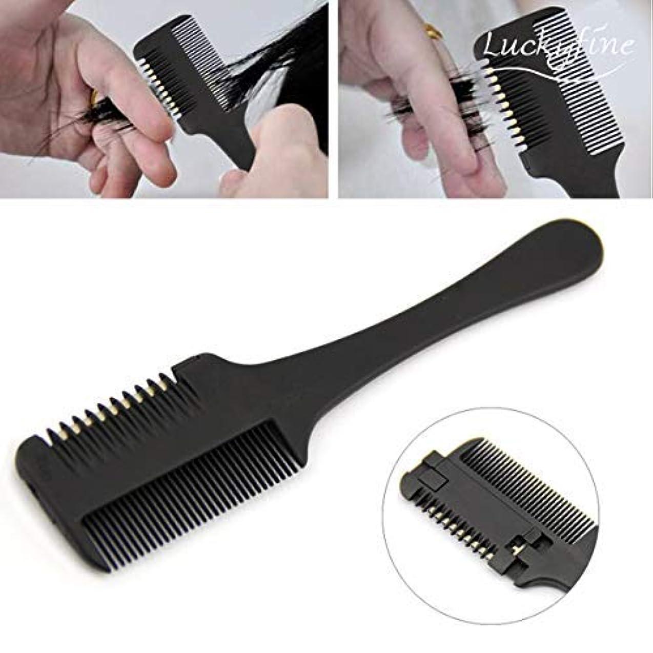 ジュース墓アークLuckyFine Double Sides Hair Razor Comb Cutter Cutting Thinning Shaper Haircut Grooming Men Women Hair Trimmer...