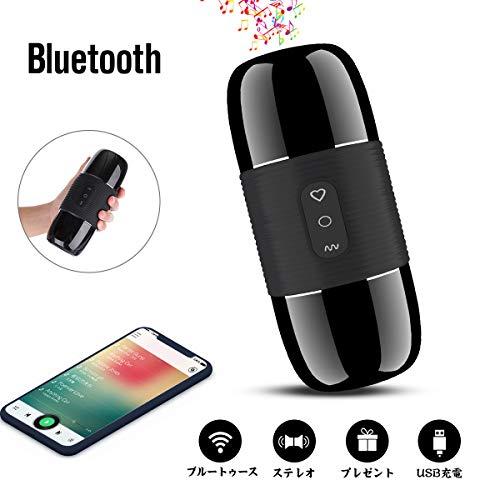 スピーカー Bluetooth サブウーファー ブルートゥースステレオ 高音質 ポータブル コンパクト ワイヤレス 多機能 スマホ iphone 携帯用 MP3イヤホンに対応 USB電源 人気プレゼント