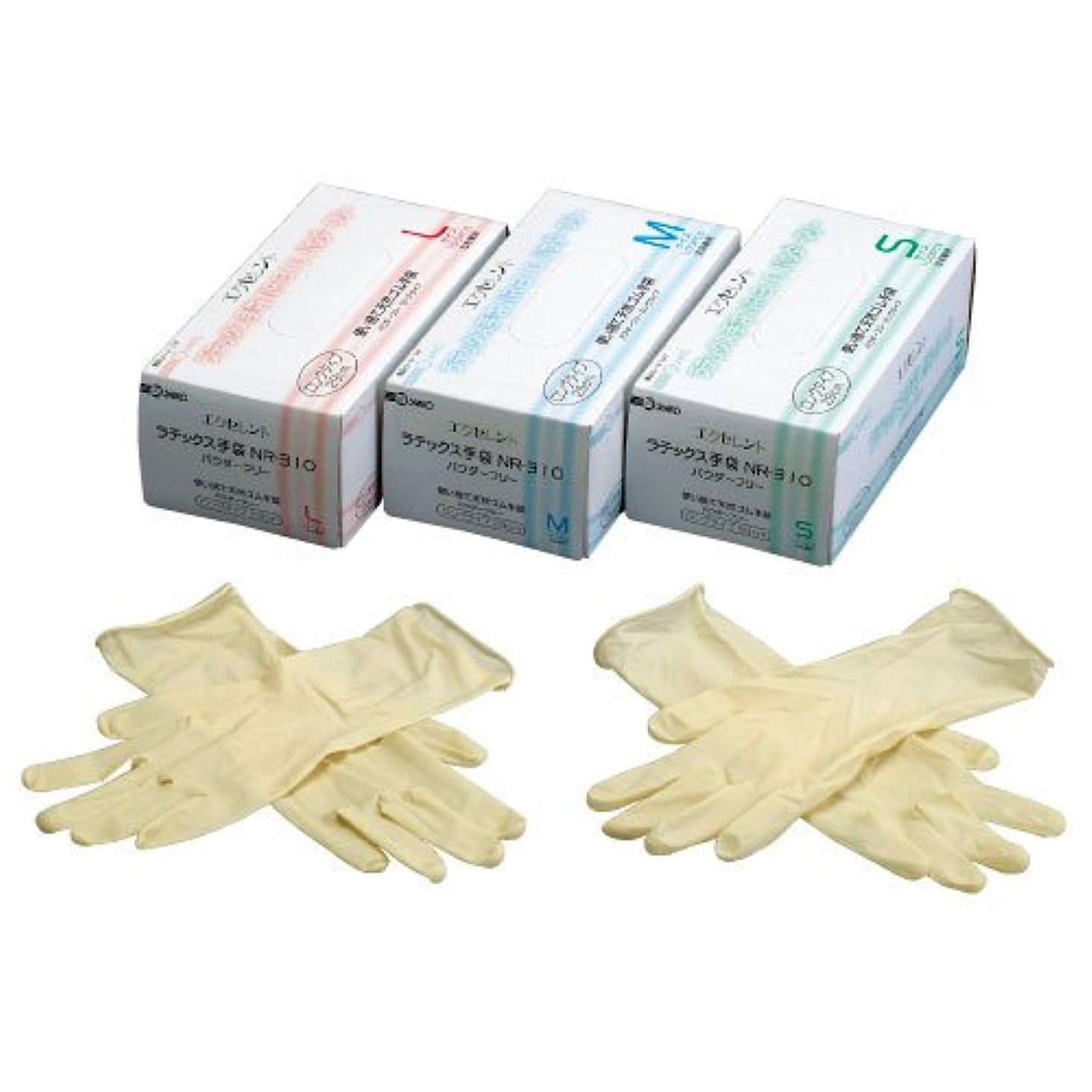 より平らな再生コカインエクセレントラテックス手袋PFロング ????????????????(23-3140-00)NR-310(100????)M M