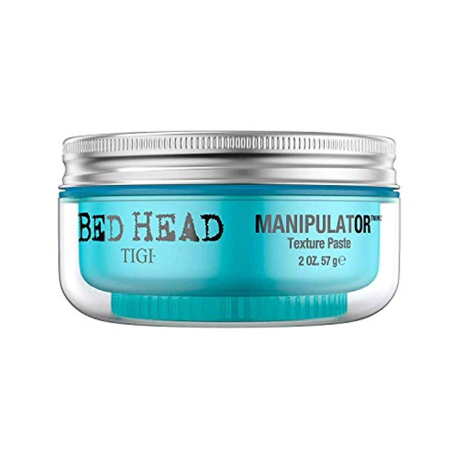 新鮮な遠近法フェリーTIGI Cosmetics ティジーbedheadマニピュレータ、2オンス(2パック)