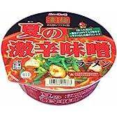 凄麺 夏の激辛味噌ラーメン123gX12個