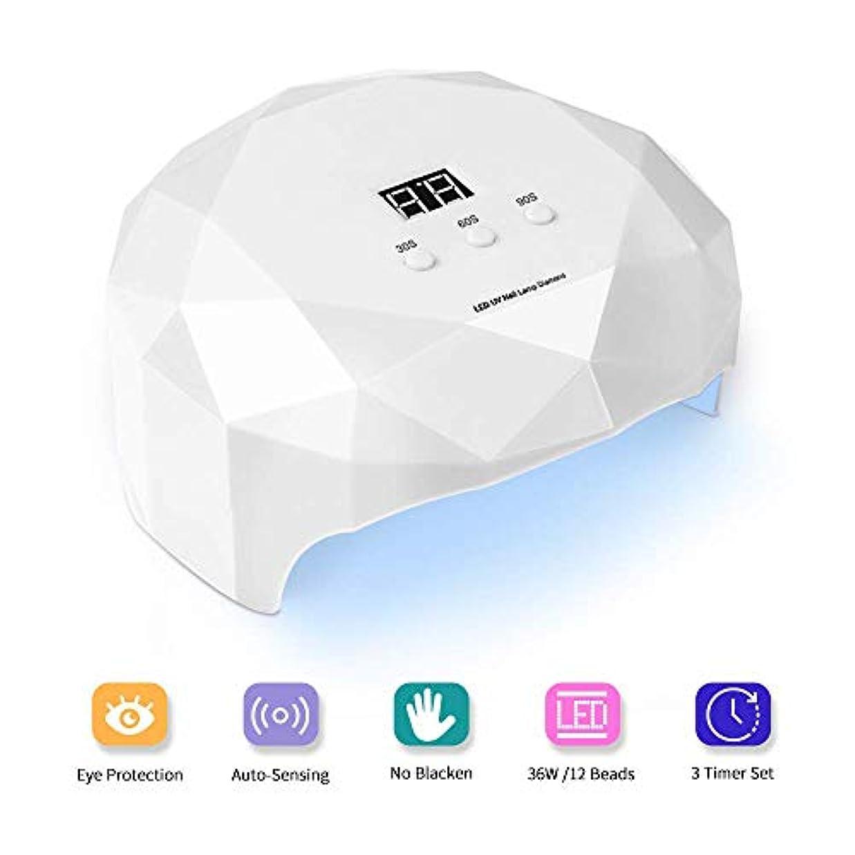 LED UVジェルネイルドライヤー硬化ランプ3回プロフェッショナルライトLEDジェルネイルポリッシュアートセンサー付き