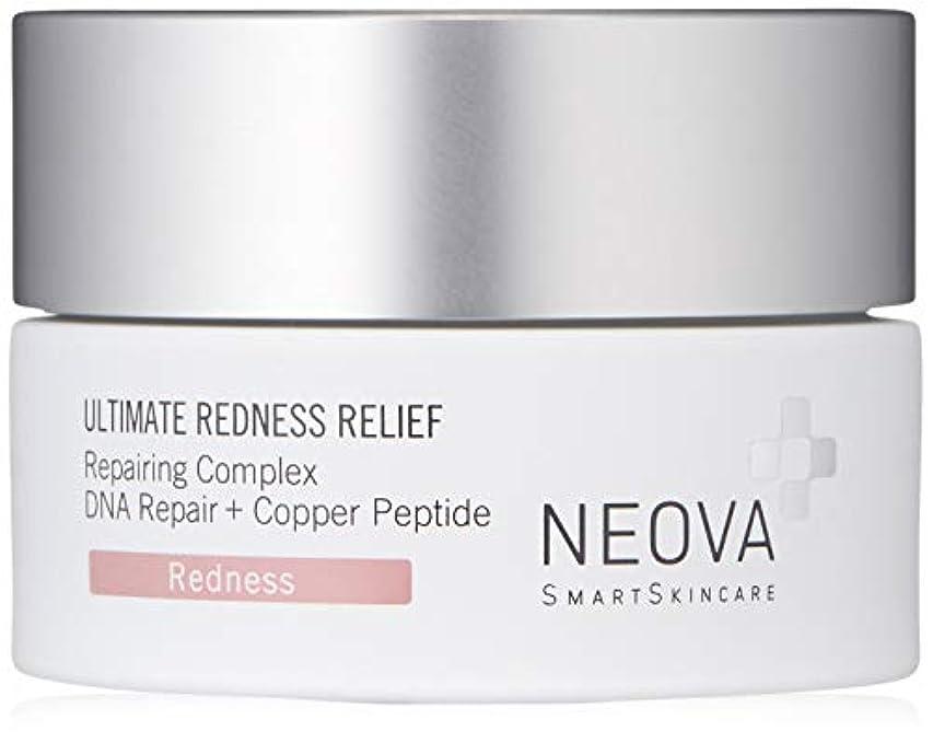外交官前進戻すネオバ Sensitive Relief + Redness - Ultimate Redness Relief 50ml/1.7oz並行輸入品