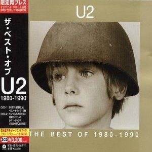 ザ・ベスト・オブ U2 1980-1990(限定盤)
